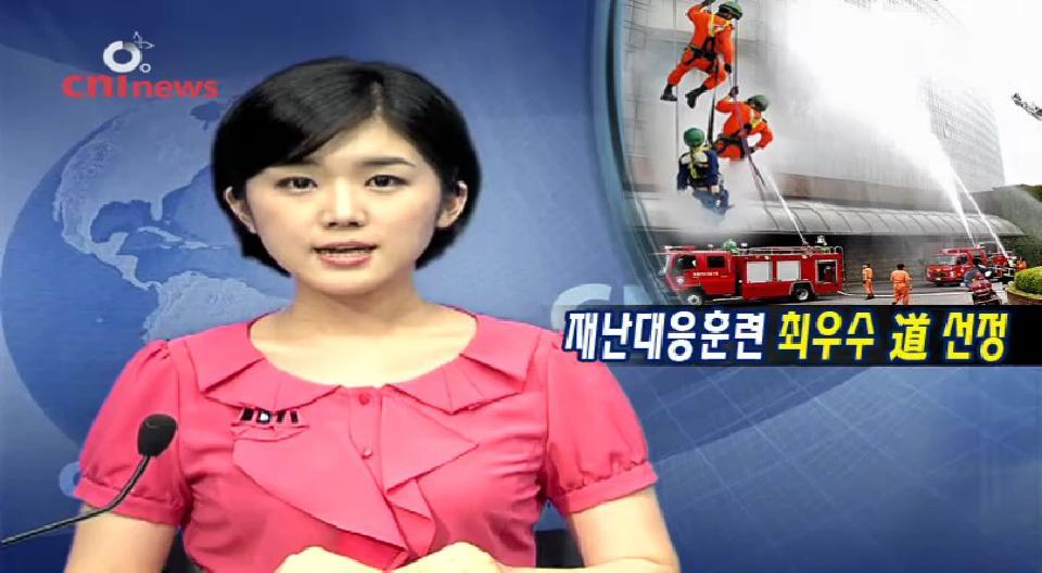 2008년 7월 9일 수요일 뉴스
