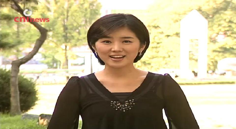 2008년 9월 6일 토요일 주간뉴스