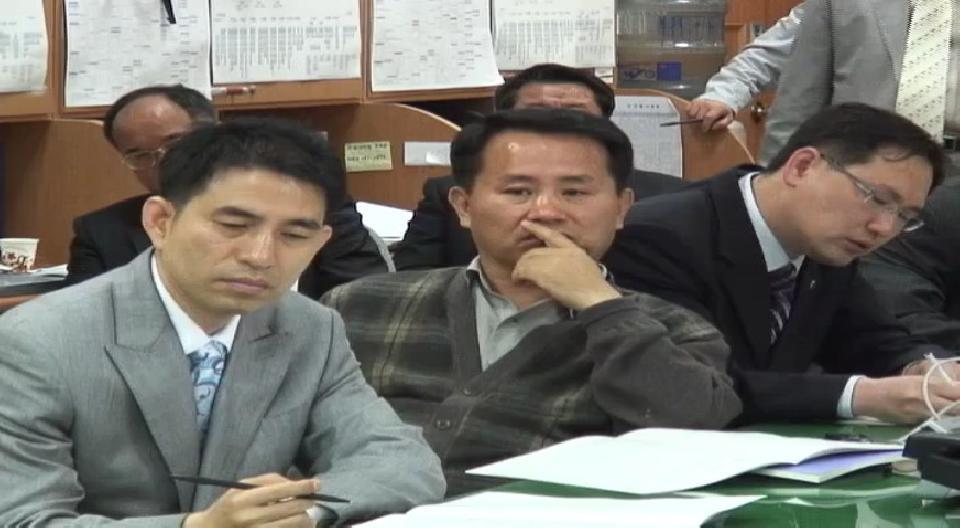 2008년 4월 29일 자치행정국장 기자회견