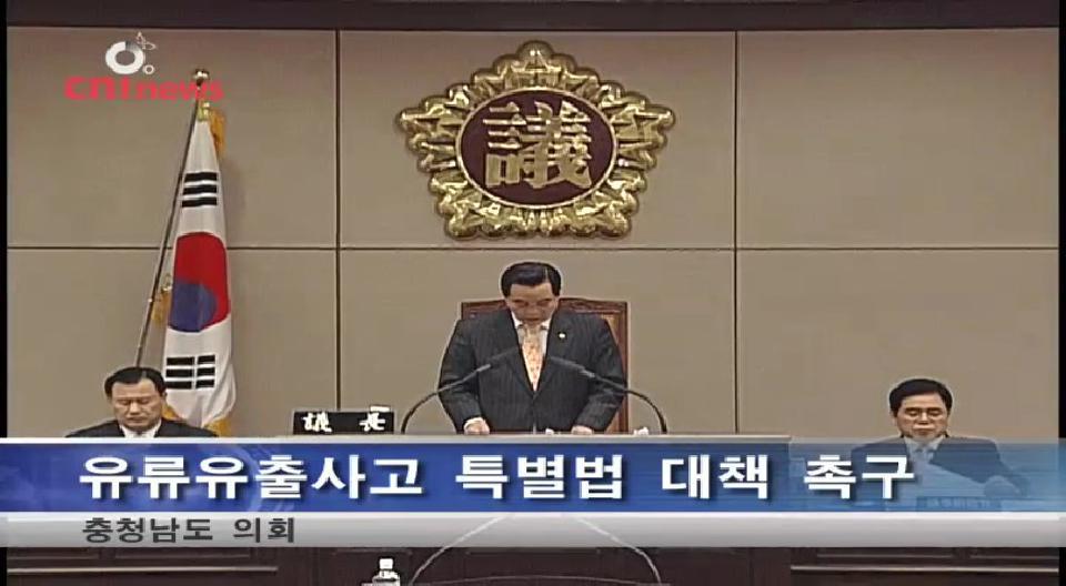 2008년 3월 6일 목요일 뉴스 (의회소식)