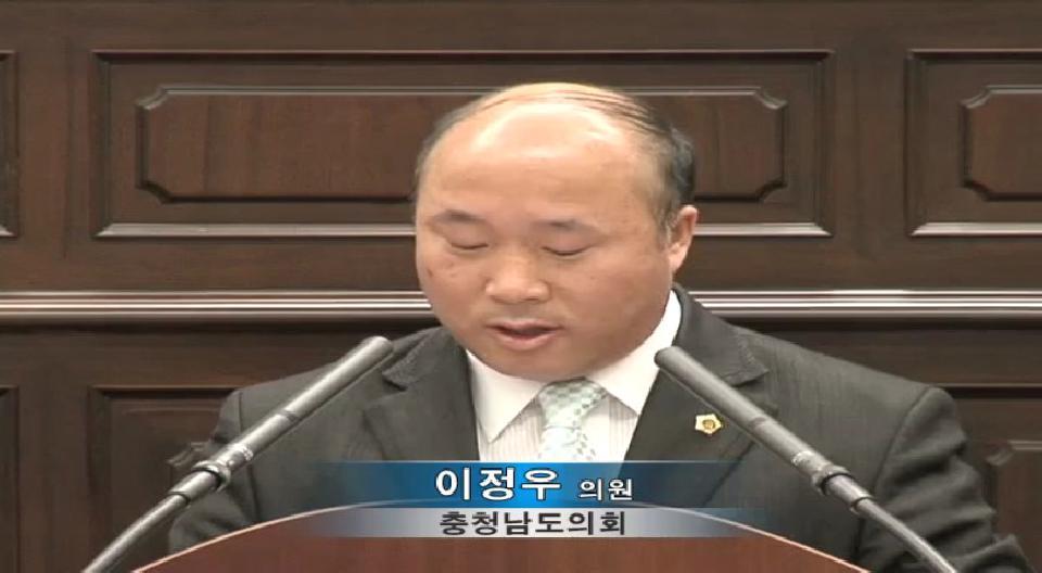 2008년 7월 11일 5분발언_ 이정우 의원