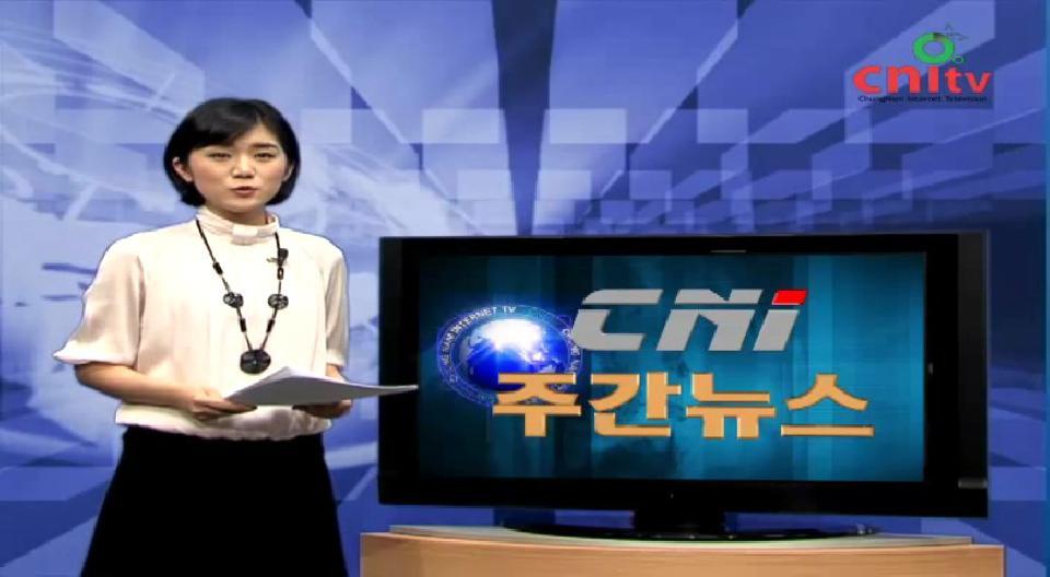 2008년 1월 19일 주간뉴스