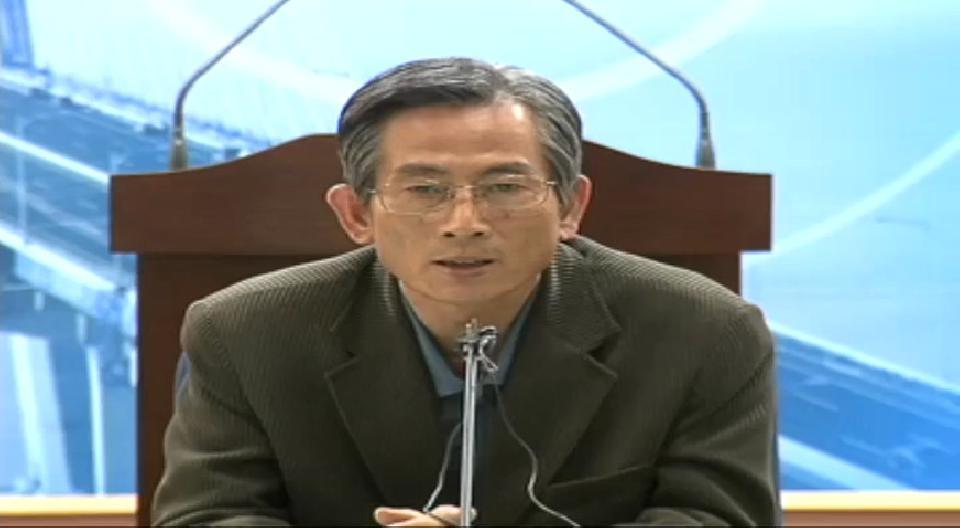2008년 4월 4일 농림수산국장 기자회견