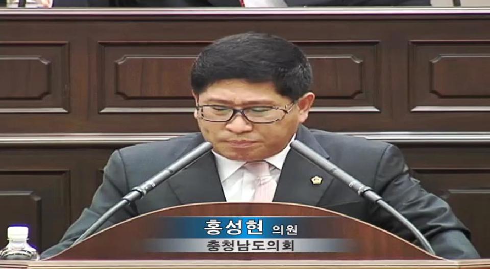 5분발언_홍성현 의원