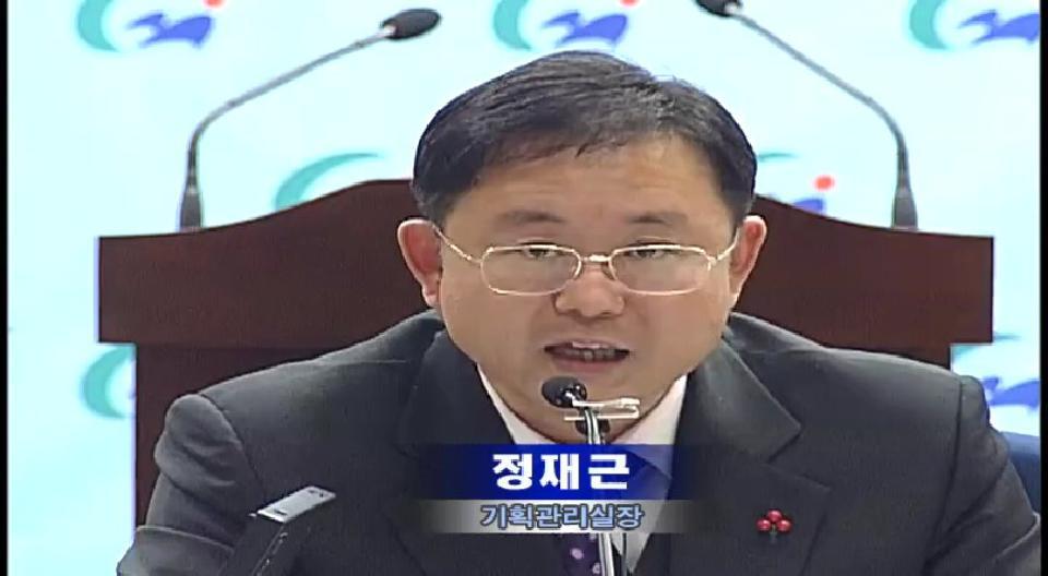 2008년 1월 25일 정재근 기획관리실장기자회견
