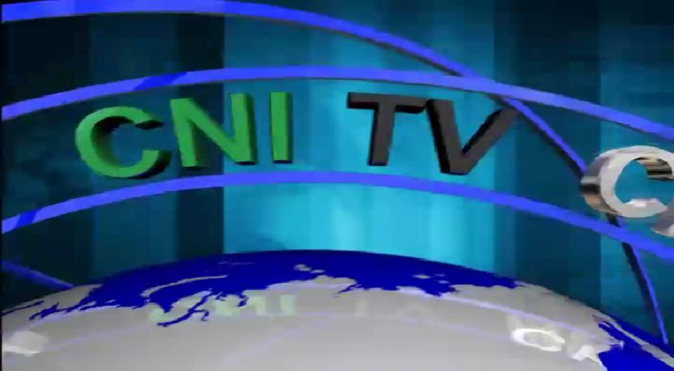 2008년 1월 24일 뉴스