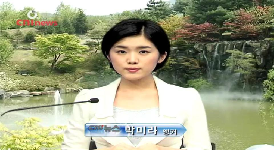 2008년 5월 20일 화요일 뉴스