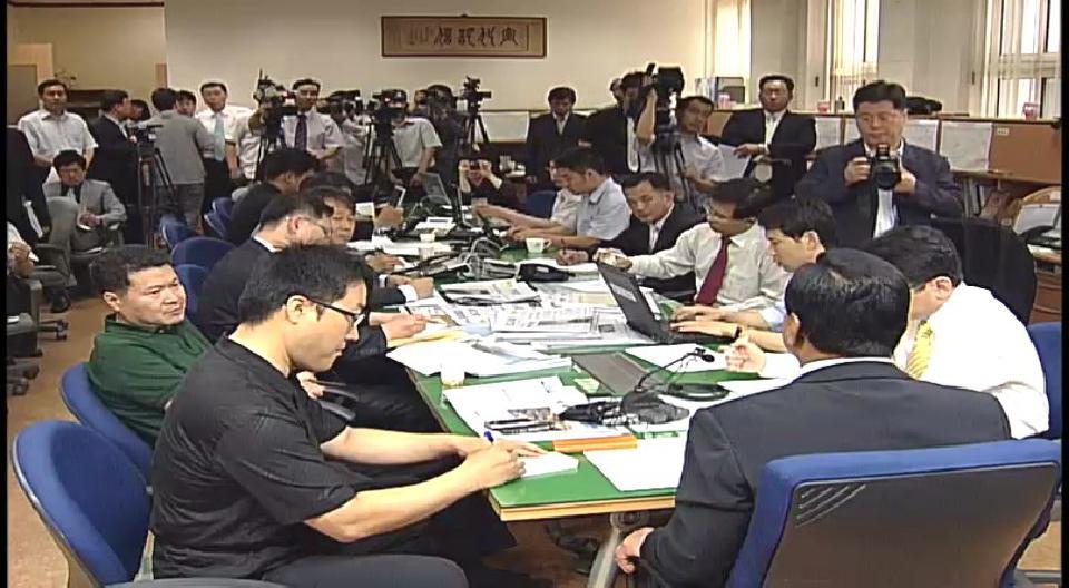 2008년 6월 3일 이완구 지사 기자회견