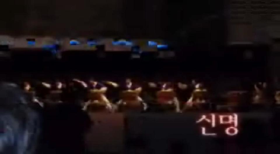 충남 풍물 경연대회