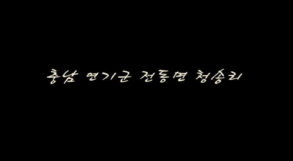 대상- 뒤웅박 고을(이진규)