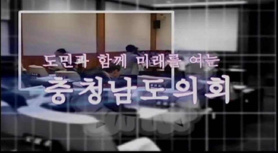 2008년 5월 13일 5분발언_ 이창배 의원