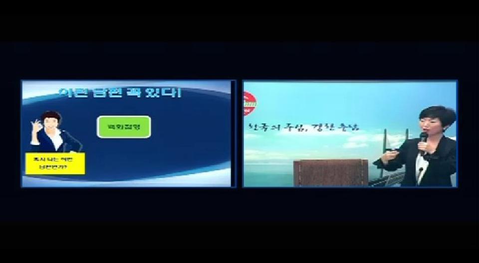 충남여성자치대학 - 3강