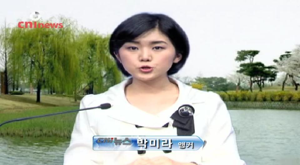 2008년 4월 2일 수요일 뉴스