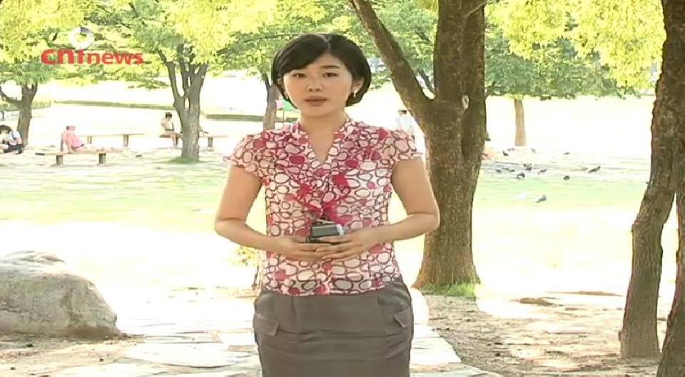 2008년 6월 14일 토요일 주간뉴스