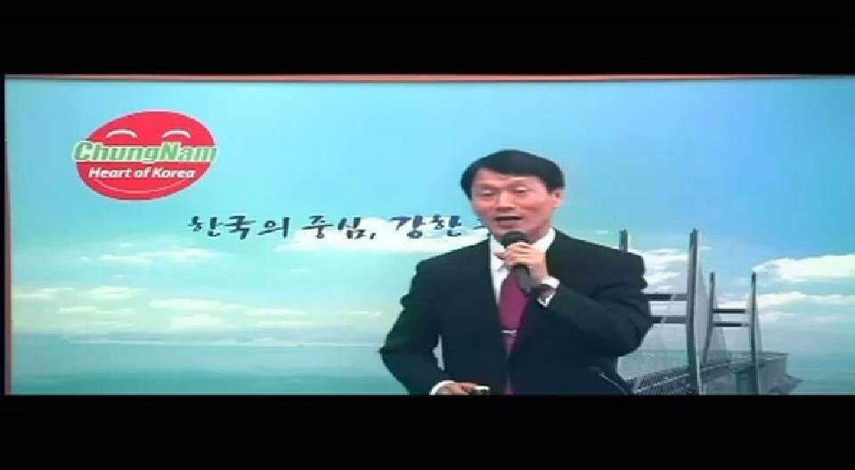 충남여성자치대학 - 5강