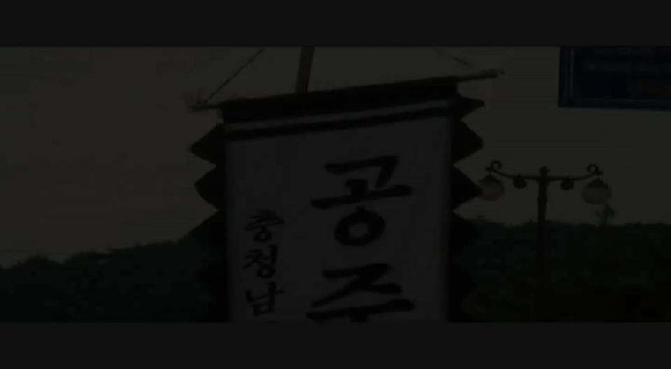 탄천 장승제