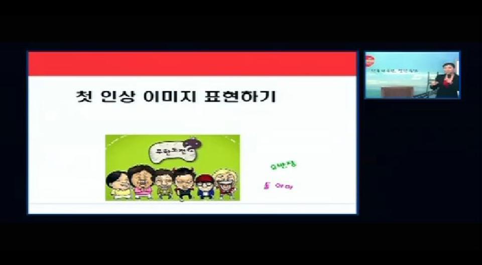 충남여성자치대학 - 9강