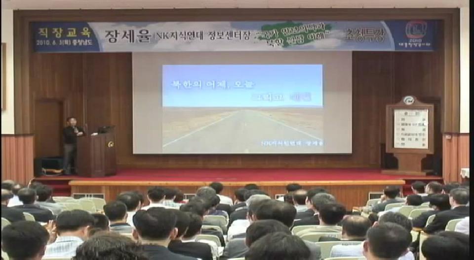 NK지식연대 장세율 정보센터장