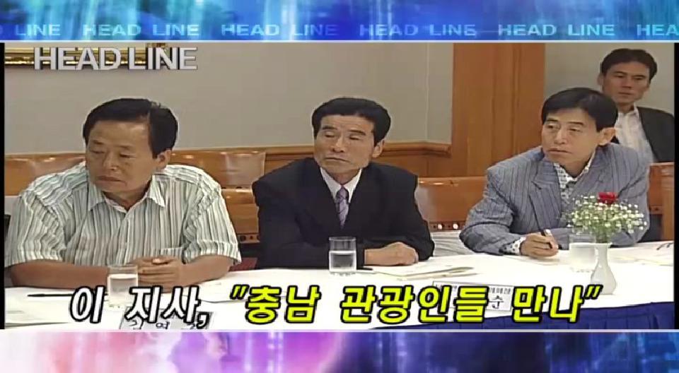 2008년 9월 11일 목요일 뉴스