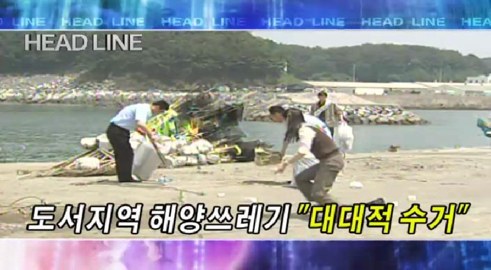 2008년 6월 20일 금요일 뉴스