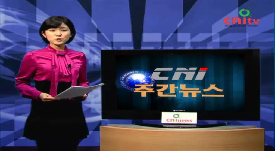 2008년 2월 16일 토요일 주간뉴스