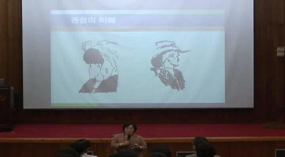 7월 직장교육_성별영향평가