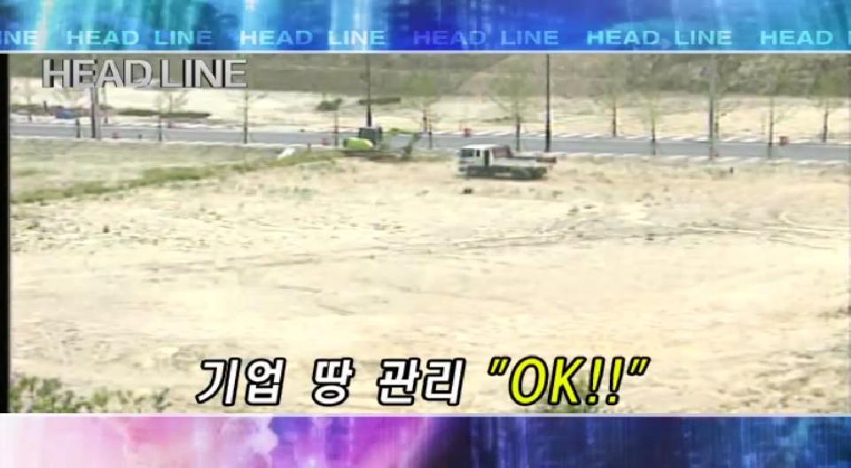 2008년 9월 26일 금요일 뉴스