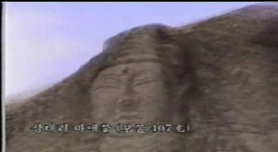 삼태리마애블_천안