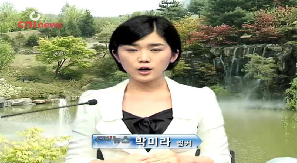 2008년 5월 7일 수요일 뉴스