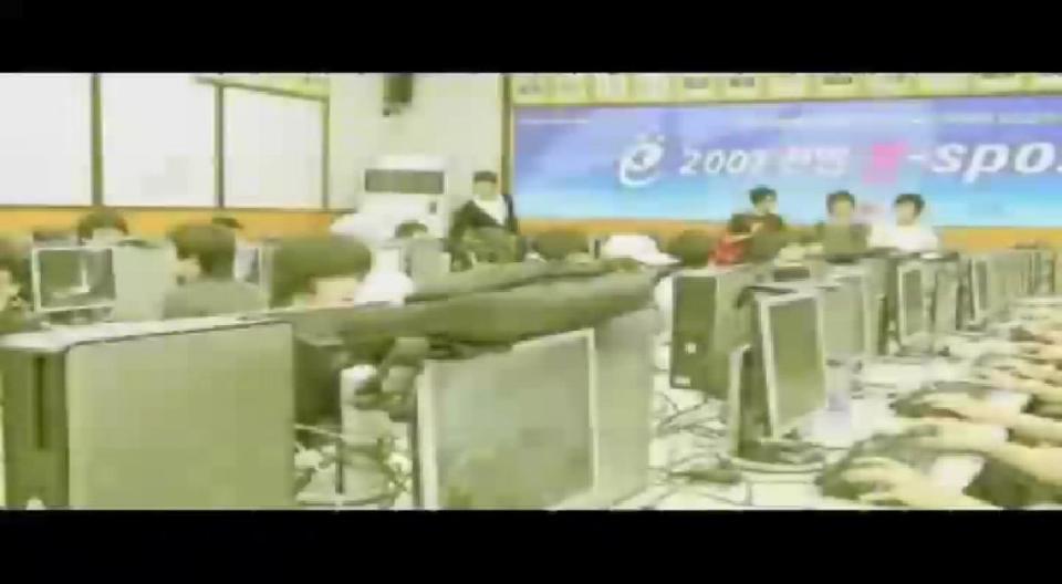 2007 천안 이스포츠대회 현장
