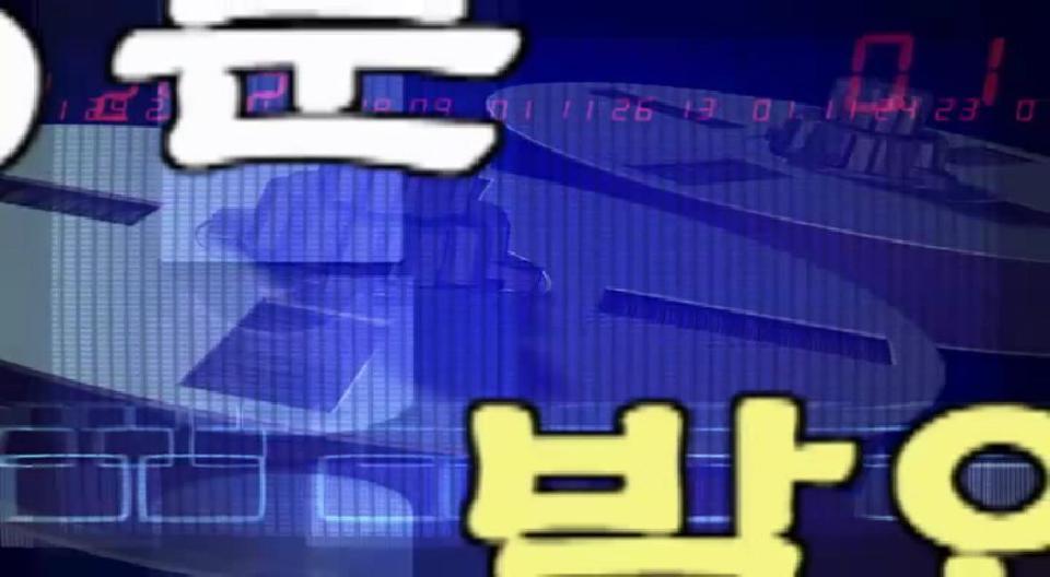 2008년 5월 13일 5분발언 _서중철 의원