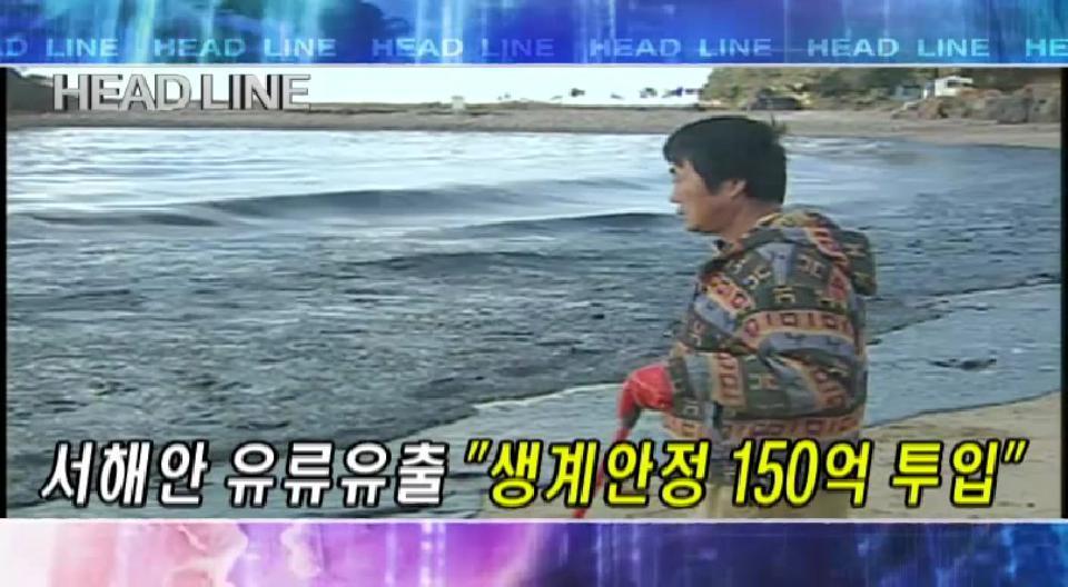 2008년 6월 3일 화요일 뉴스