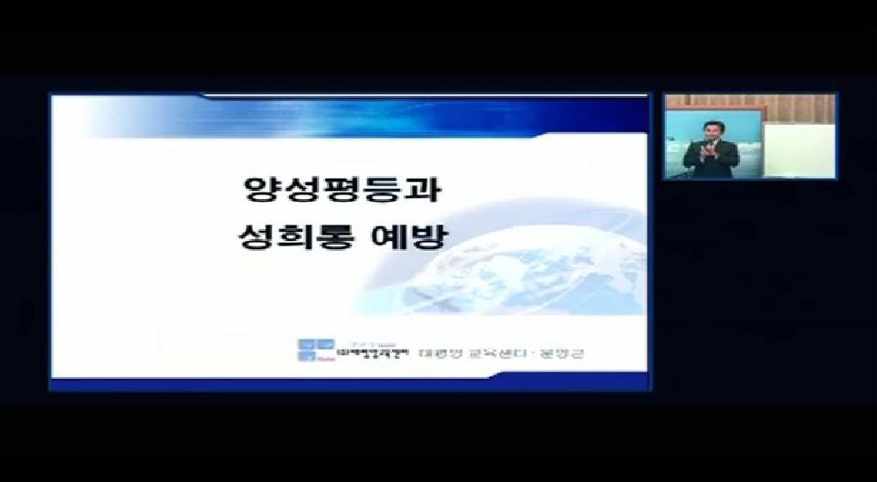충남여성자치대학 - 8강