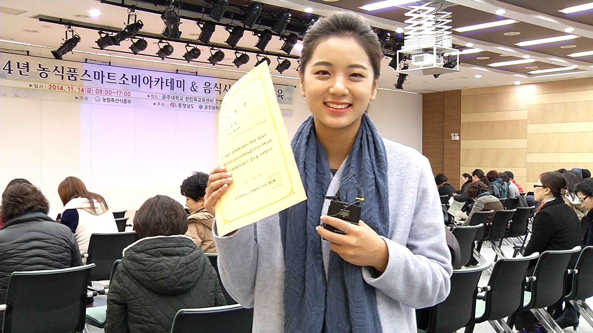 '2014 농식품 소비 음식 시민 인문학'