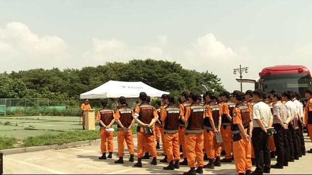'재난대응 안전한국 훈련' 우수기관 선정