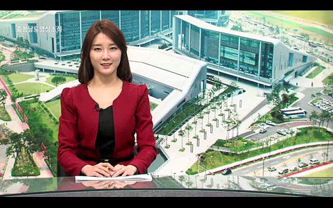 충남영상소식뉴스 (2월 4주)