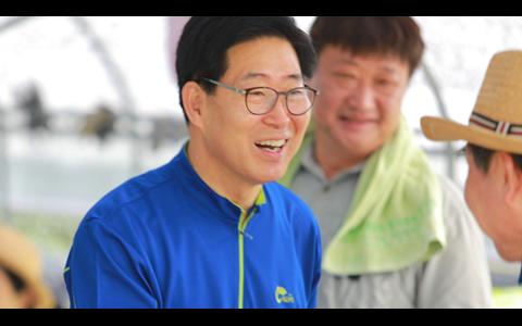 양승조 도지사 농촌봉사활동