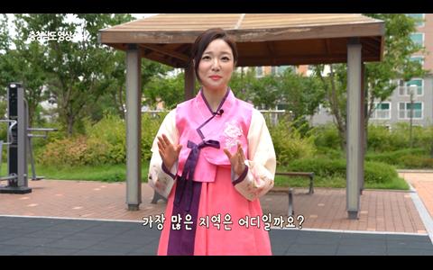 [영상] 충남의 추석