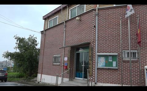 [온천천]온양 11통 건강교실이 열렸어요!