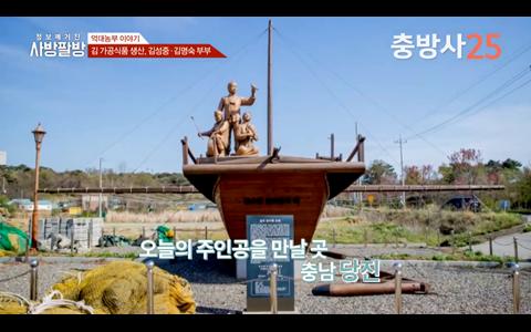 당진 김 가공식품-김성중